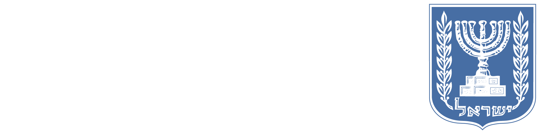 ישראל דיגיטלית